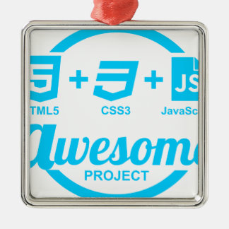 HTML5 Web Designer Awesome Project Css3 Tshirt Square Metal Christmas Ornament