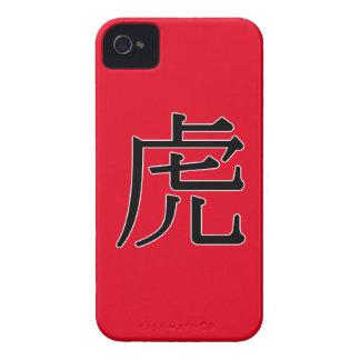 hǔ - 虎 (tiger) iPhone 4 case