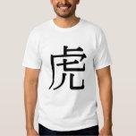 hǔ - 虎 (tiger) shirt