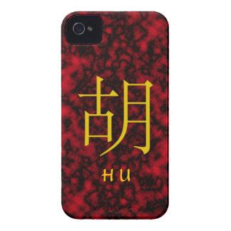 Hu Monogram iPhone 4 Cases