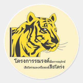 Huai Kha Khaeng Wildlife Sanctuary - Stickers