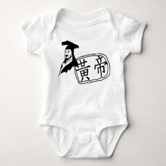 Huang Di- Baby Bodysuit