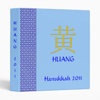 Huang Monogram Binder