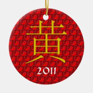 Huang Monogram Ceramic Ornament