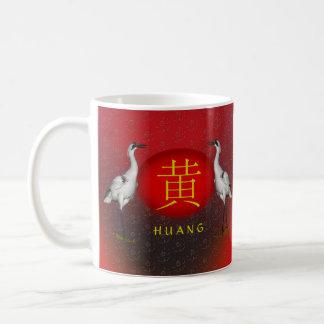Huang Monogram Crane Coffee Mug