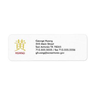 Huang Monogram Label