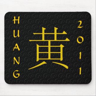 Huang Monogram Mouse Pad