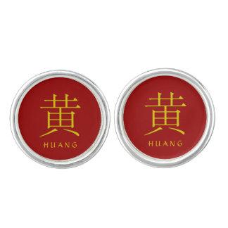 Huang Monogram Cufflinks