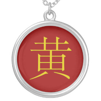 Huang Monogram Round Pendant Necklace