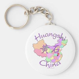 Huangshi China Keychain