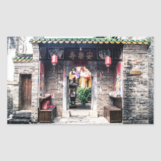 Huangyao, ancient town, China Sticker