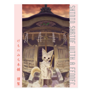 huenetsuku shrine post card