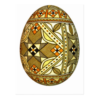 Huevo 1 de Pysanky Pascua Postal