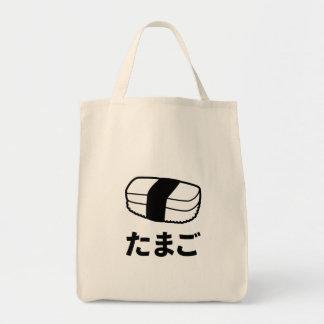 Huevo en las katakanas (caracteres japoneses) bolsa tela para la compra