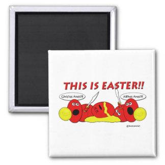¡Huevos de Pascua del Griego - estilo espartano! Imán Cuadrado
