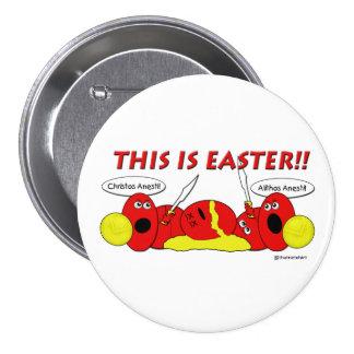 ¡Huevos de Pascua del Griego - estilo espartano! Pin