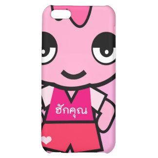 Hugkun casos del iPhone