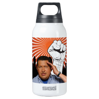 Hugo Chavez - Hugo Salutes style SIGG Thermo 0.3L Insulated Bottle