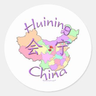 Huining China Stickers