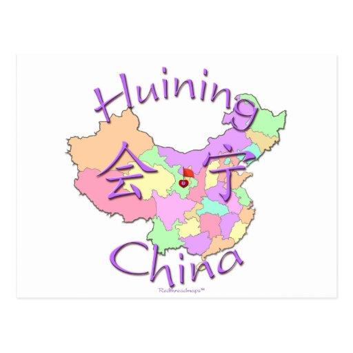 Huining China Tarjetas Postales