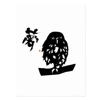 hukurou dream OWL cutting picture calligraphy good Postcard