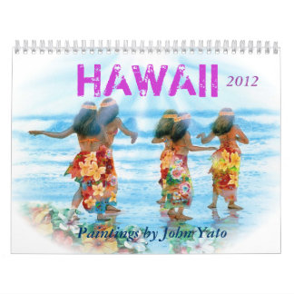 HULA DANCERS WITH FLOWERS-OVAL JPEC, HAWAII CALENDAR