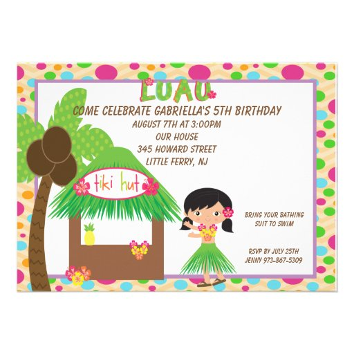 Hula Girl at Tiki Hut tBirthday Invitation