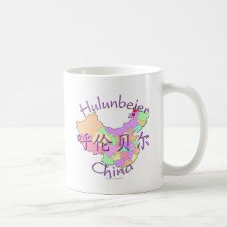 Hulunbeier China Coffee Mug