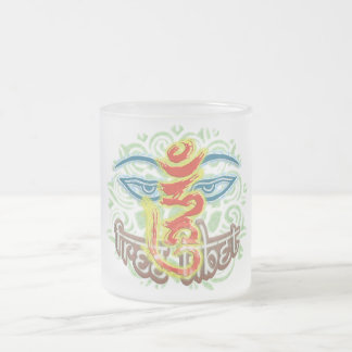 <HUM> - FREE TIBET 10 OZ FROSTED GLASS COFFEE MUG