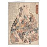 Human physiology as kabuki - notecard greeting card
