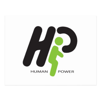 Human Power Postcard