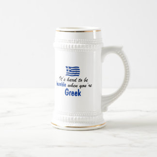 Humble Greek Beer Stein
