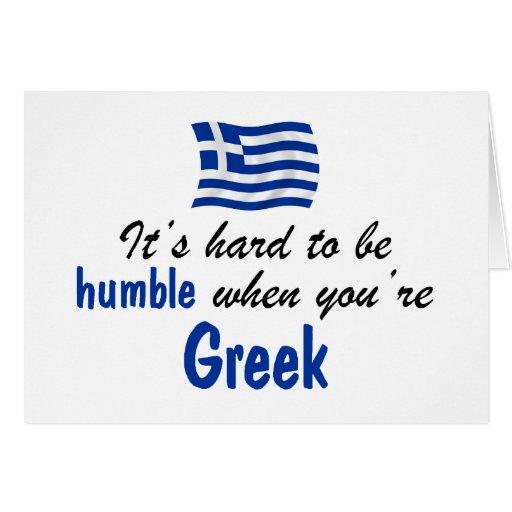 Humble Greek Greeting Card