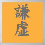 Humility Kanji Poster