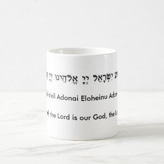 Humor judío taza básica blanca