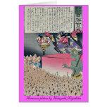 Humorous picture by Kobayashi,Kiyochika Stationery Note Card