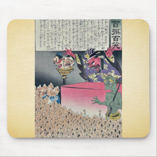 Humorous picture by Kobayashi,Kiyochika Mouse Pad