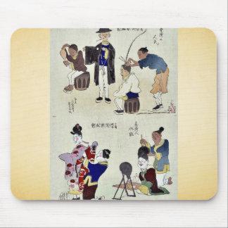Humorous pictures by Kobayashi,Kiyochika Mouse Pad
