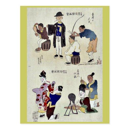 Humorous pictures by Kobayashi,Kiyochika Postcard