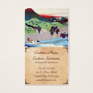 Hundred Poems Explained by the Nurse Hokusai Business Card