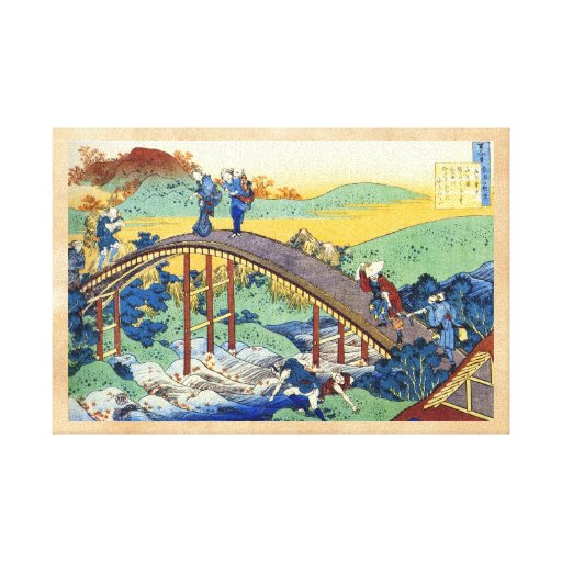 Hundred Poems Explained by the Nurse Hokusai Stretched Canvas Prints
