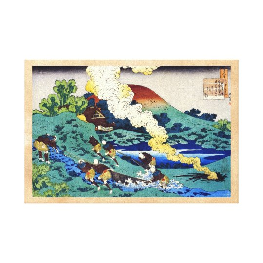 Hundred Poems Explained by the Nurse Hokusai Canvas Print
