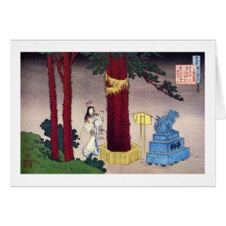 Hundred Poems Explained by the Nurse Hokusai Card