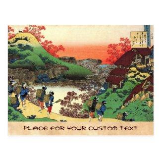 Hundred Poems Explained by the Nurse Hokusai Postcards