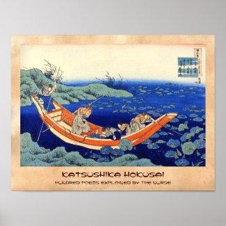 Hundred Poems Explained by the Nurse Hokusai Print