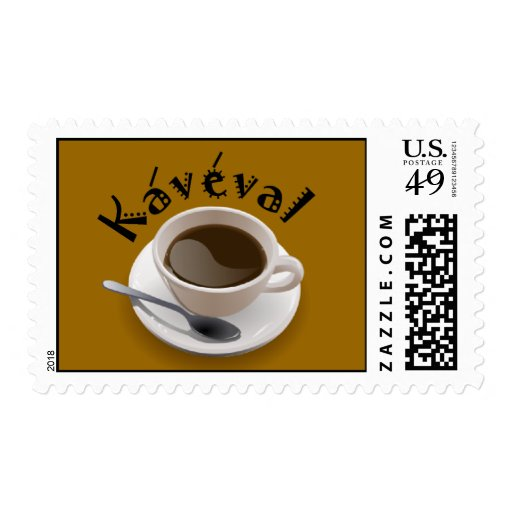 Hungarian Coffee Postage Stamps