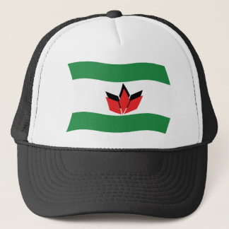 Hungarian People Flag Hat