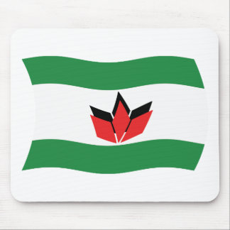 Hungarian People Flag Mousepad