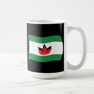 Hungarian People Flag Mug