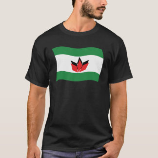 Hungarian People Flag Shirt